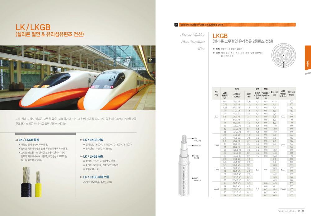 jin-catalog-06.jpg