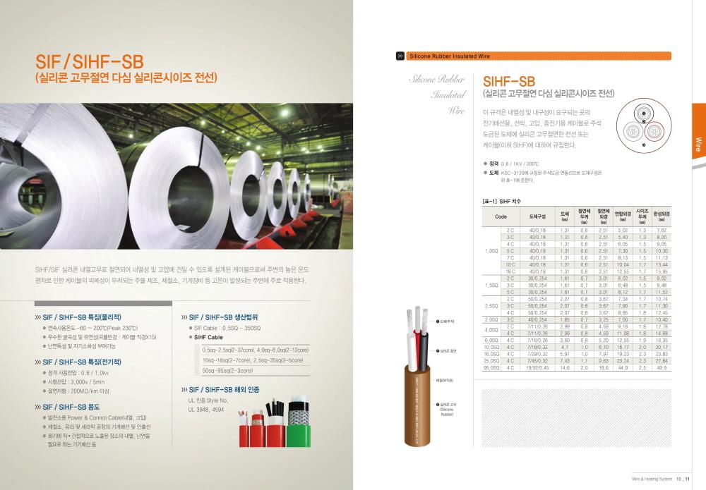 jin-catalog-07.jpg