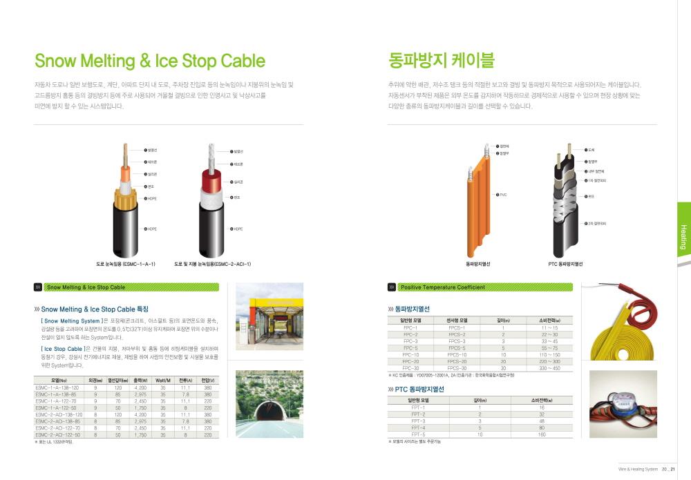 jin-catalog-12.jpg