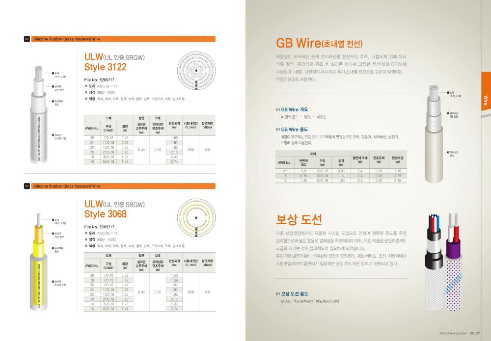 jin-catalog-05.jpg